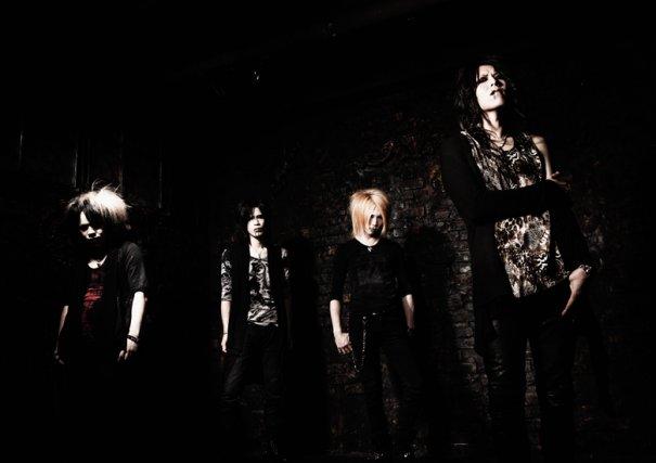 Deathgaze Announces New Releases and European Tour