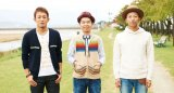 FUNKY MONKEY BABYS Announces Last Best-Of Album