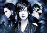 BREAKERZ Announce Solo Activities