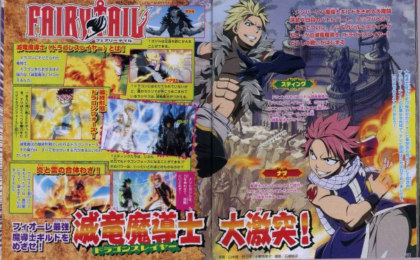 Fairy Tail Anime To End Its Run On March 30th