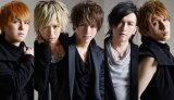 "Alice Nine Reveals Details on New Single ""SHADOWPLAY"""