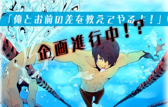 Kyoto Animation Releases New Swimming Anime Promo
