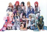 Royz and Kiryu to Go on Asian Tour