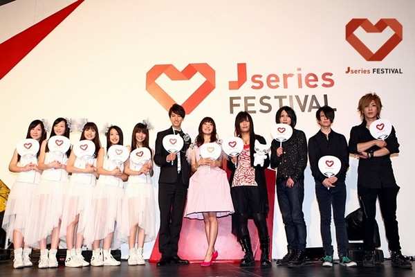 J-Pop Artists Reach Out To Thai Fans