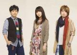 "Ikimonogakari Announces New Single ""1 2 3 ~Koi ga Hajimaru~"""