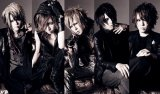 -OZ- to Disband