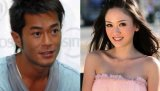 Joe Chen Rumored To Be Dating A Hong Kong Actor