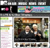 Big Bang's Daesung To Have His Debut MC Stint on MTV Japan