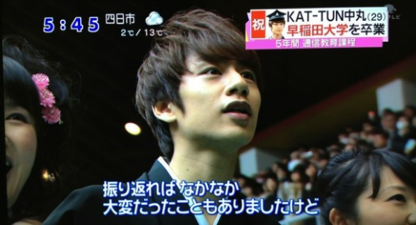 [Jpop] KAT-TUN's Yuichi Nakamaru Graduates From Waseda University