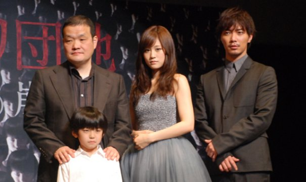 """The Complex"" Starring Former AKB48 Member Atsuko Maeda Released New Trailer"