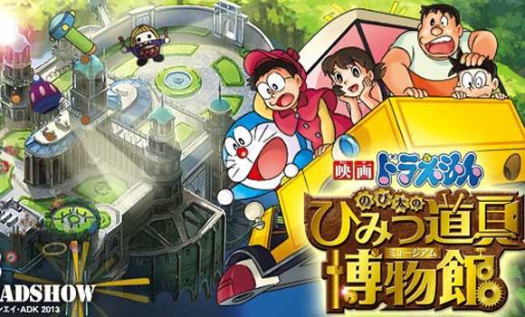 Doraemon Movie Series Break Records