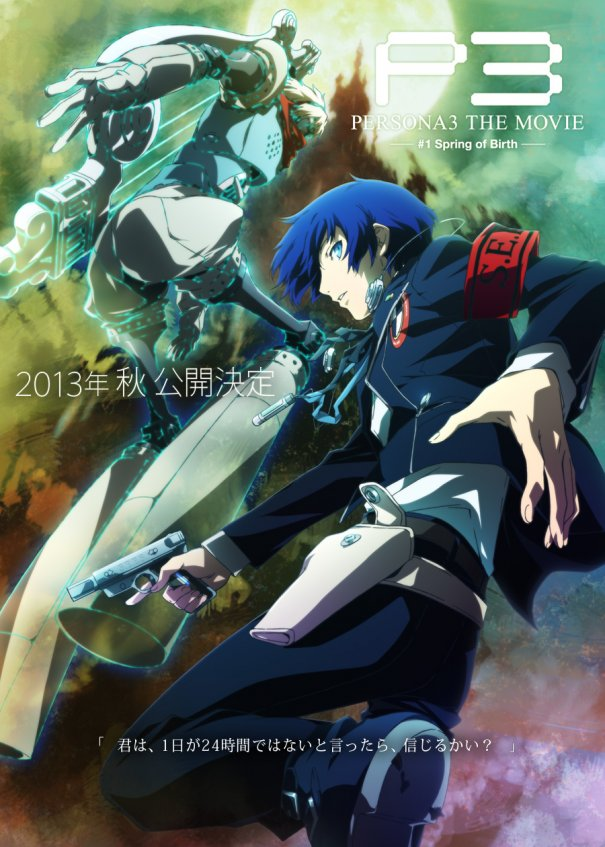 """Persona 3"" Movie Coming Soon!"