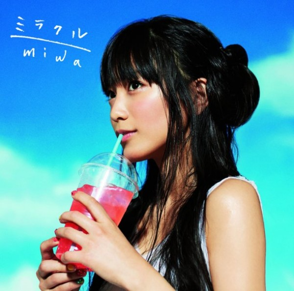 [Jpop] miwa Releases New Details Abut Her New Single