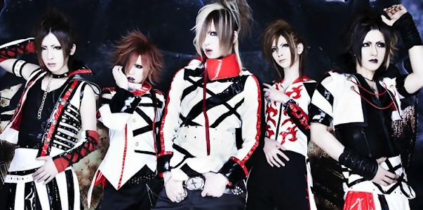 Depain's Guitarist Luu Will Leave The Band