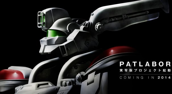AKB48 to Work on PATLABOR Project