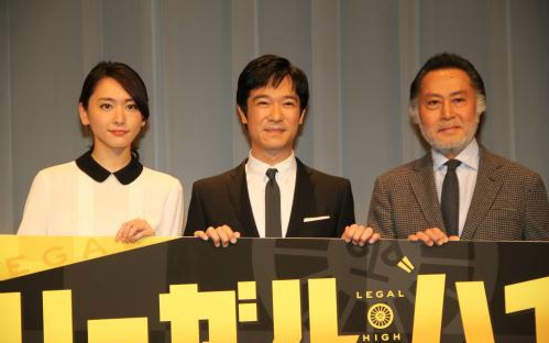 "Yui Aragaki & Masato Sakai Appears at ""Legal High"" SP Screening"