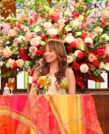 Ayumi Hamasaki To Appear On Bistro SMAP For First Time In 11 Years
