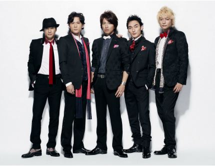 SMAP's New Song