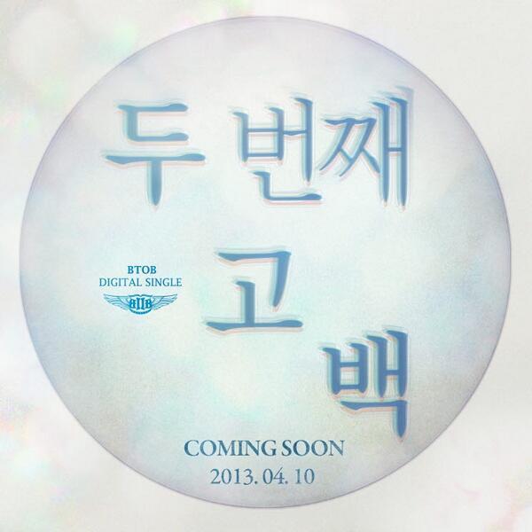 [Kpop] BTOB to Make a Comeback in April