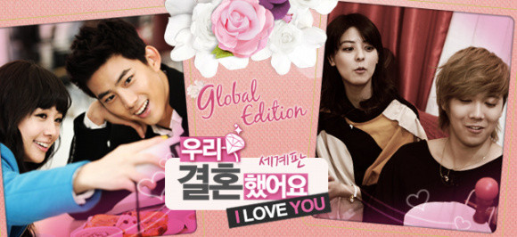 """We Got Married: Global Edition"" To Begin Airing on April 7th"