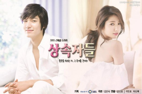 Lee Min Ho & Park Shin Hye Co-Star For New SBS Drama