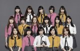 Full List Of Candidates For AKB48's 5th Senbatsu General Election