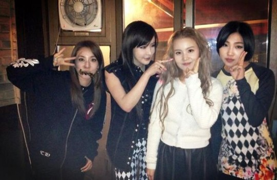 Lee hi and g-dragon dating cl