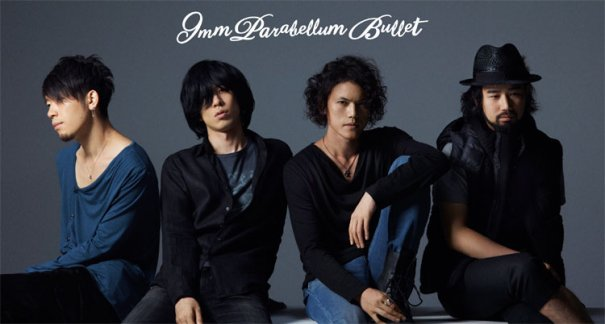 [Jrock] 9mm Parabellum Bullet Two Consecutive Releases