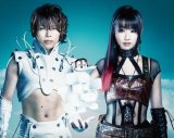 T.M.Revolution and Nana Mizuki to Collaborate for Anime Theme Song