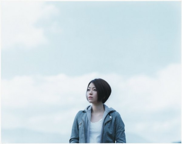 "Utada Hikaru Made A Home Production For Radio Show ""KUMA POWER HOUR"""