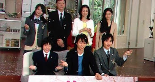 "Arashi's Sho Sakurai Appears At Press Conference For Drama ""Kazoku Game"""