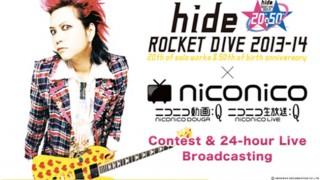 Hide 20th Anniversary NicoNico Live Broadcast