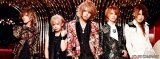 D=OUT New Maxi Single Release