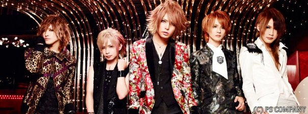 [Jrock] D=OUT New Maxi Single Release