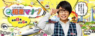 Masaki Aiba To Host Own Variety Show