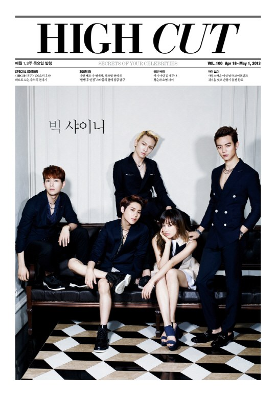 SHINee and f(x)'s Victoria in High Cut Together