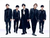 Arashi Reveals Details On New Single