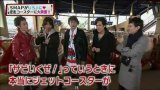 "SMAP Performs English Single ""Battery"" and Visits Universal Studios Japan"