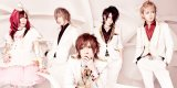 V[NEU] To Release New Maxi-Single