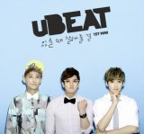 U-Kiss's Subunit uBEAT Reveals Photo Teasers for Upcoming Debut