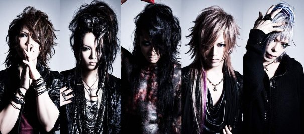 [Jrock] NOCTURNAL BLOODLUST Revealed Tracklist for First Album