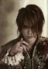 "Kamijo, Vocalist from Versailles, will Sing in Chorus for AISENSHI's Upcoming Album ""HEARTSTRINGS"""