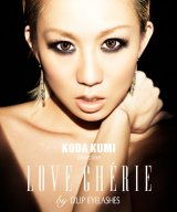 Koda Kumi Partners With D.U.P EYELASHES For Her Own Brand Of Fake Eyelashes