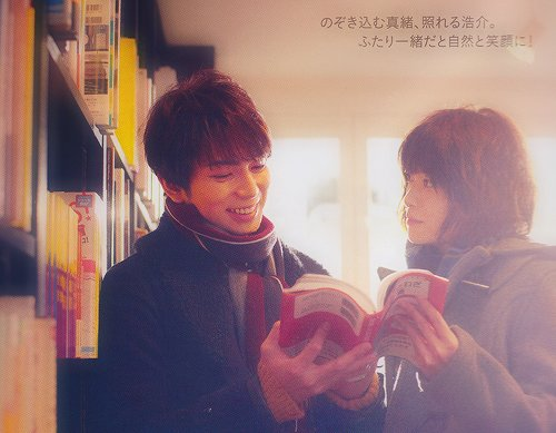 """Hidamari No Kanojo"" Starring Jun Matsumoto & Juri Ueno Reveals Short Trailer"