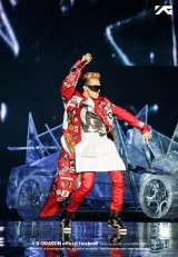 G-Dragon Injured During Performance in Osaka