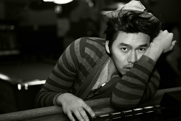 Hyun Bin to Make a Comeback to The Big Screen