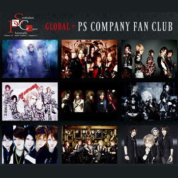 [Jrock] PSC Global Fanclub Dissolves