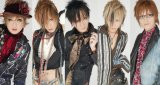 Nana, Former Band of SuG's CHIYU, has Re-formed