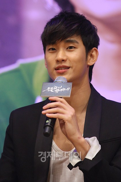 "Kim Soo Hyun Attends Movie Event For ""Secretly Greatly""; Plans To Marry At The Age of 41"