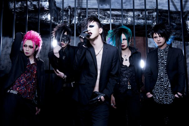 INTERVIEW with Visual Kei Band AWOI